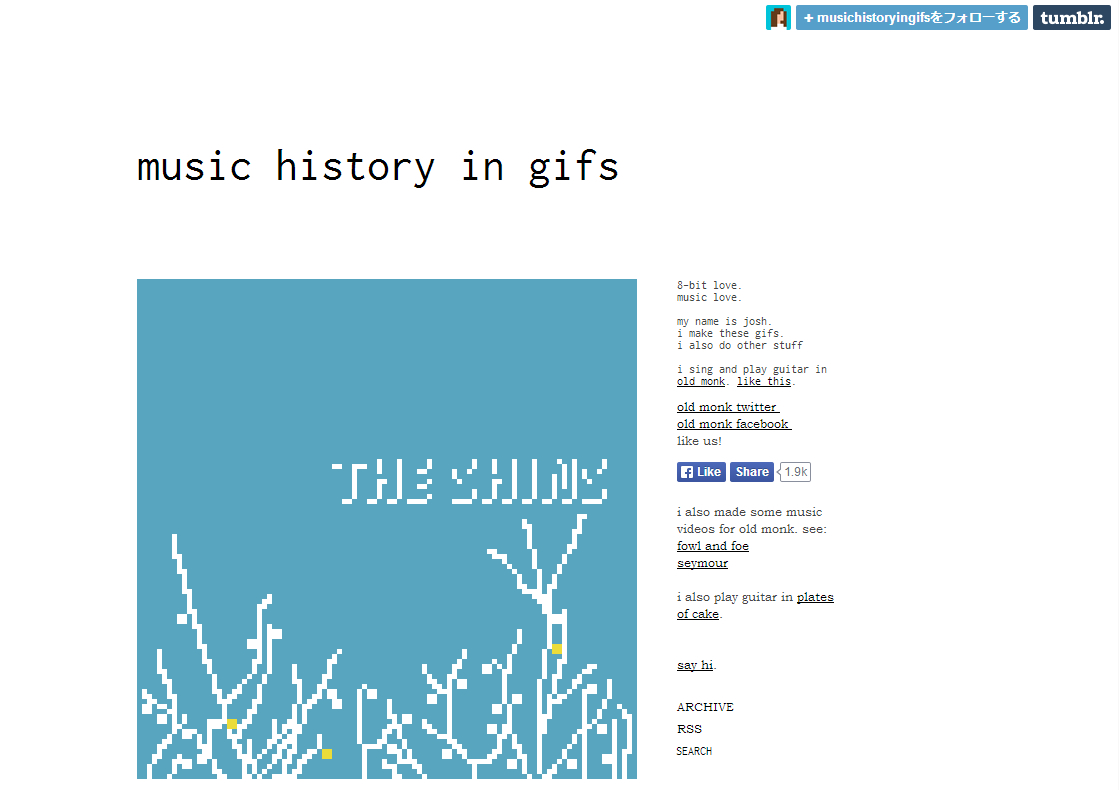 music history in gifs