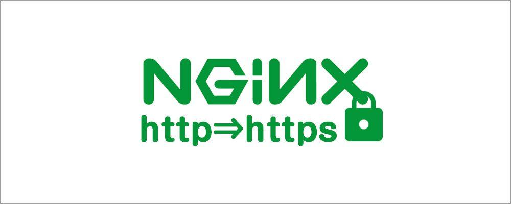 Nginx SSL 設定