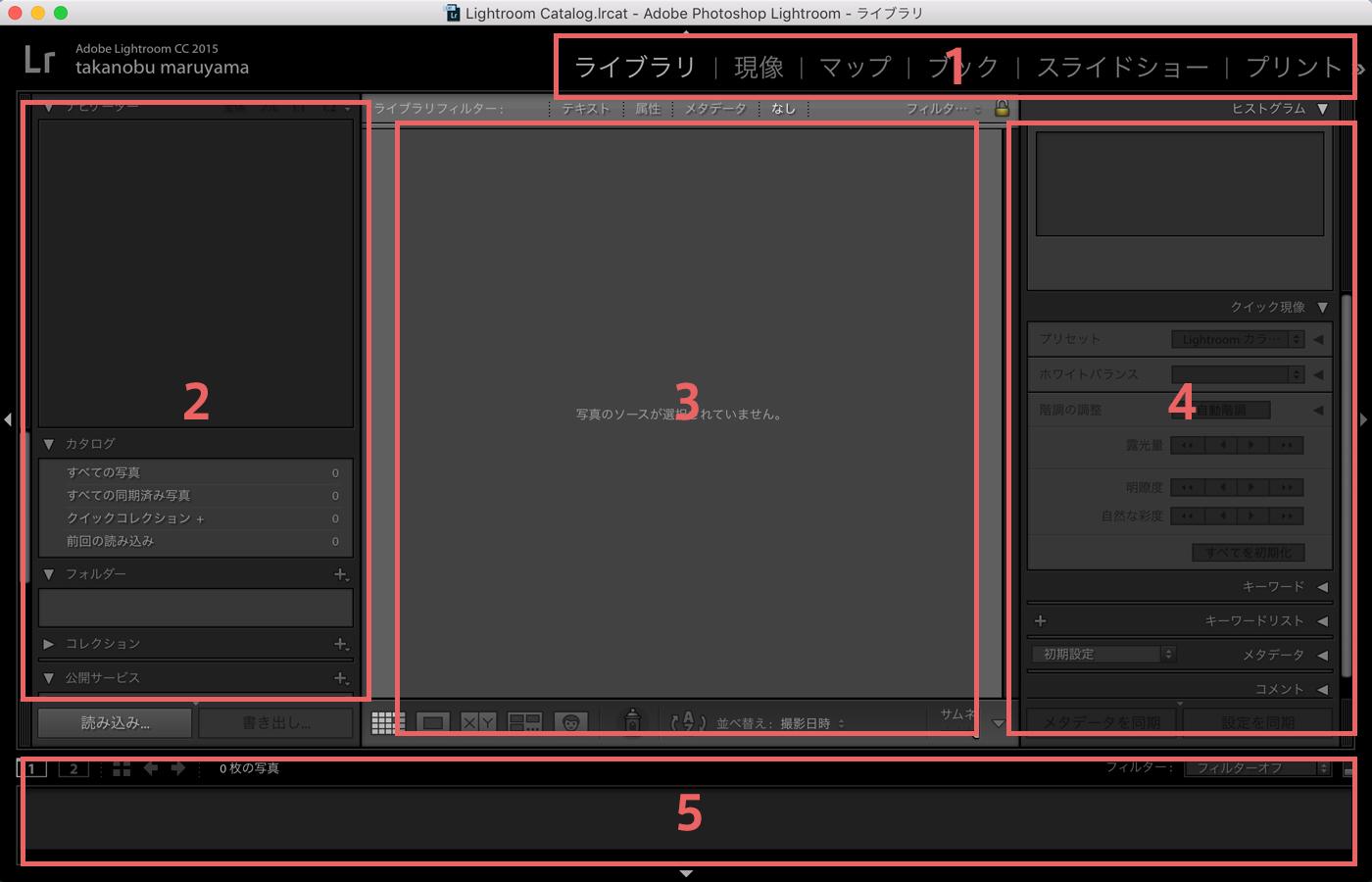 写真編集 管理ソフト Lightroom Adobe