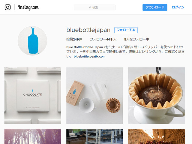 blue bottle japan instagram