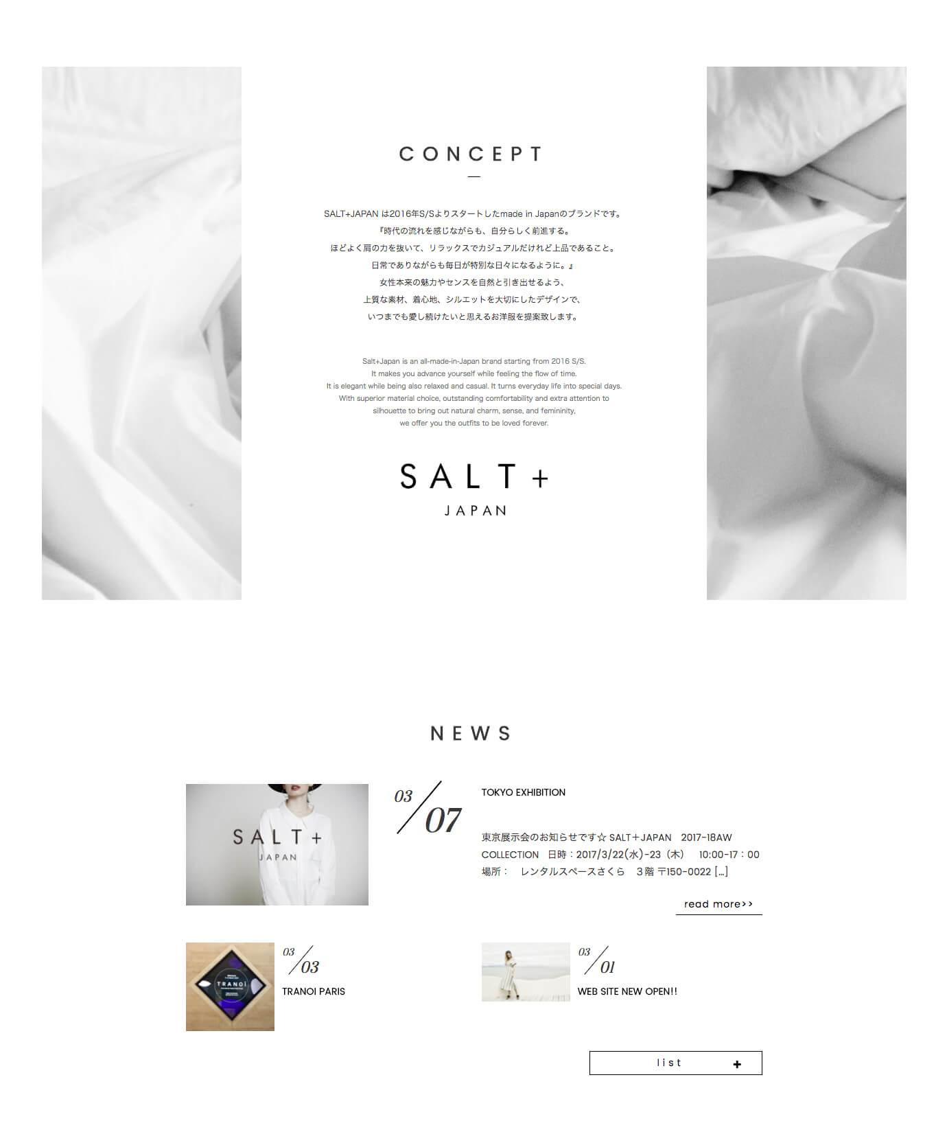 SALT JAPAN