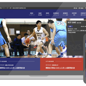 関西大学 バスケットボール部