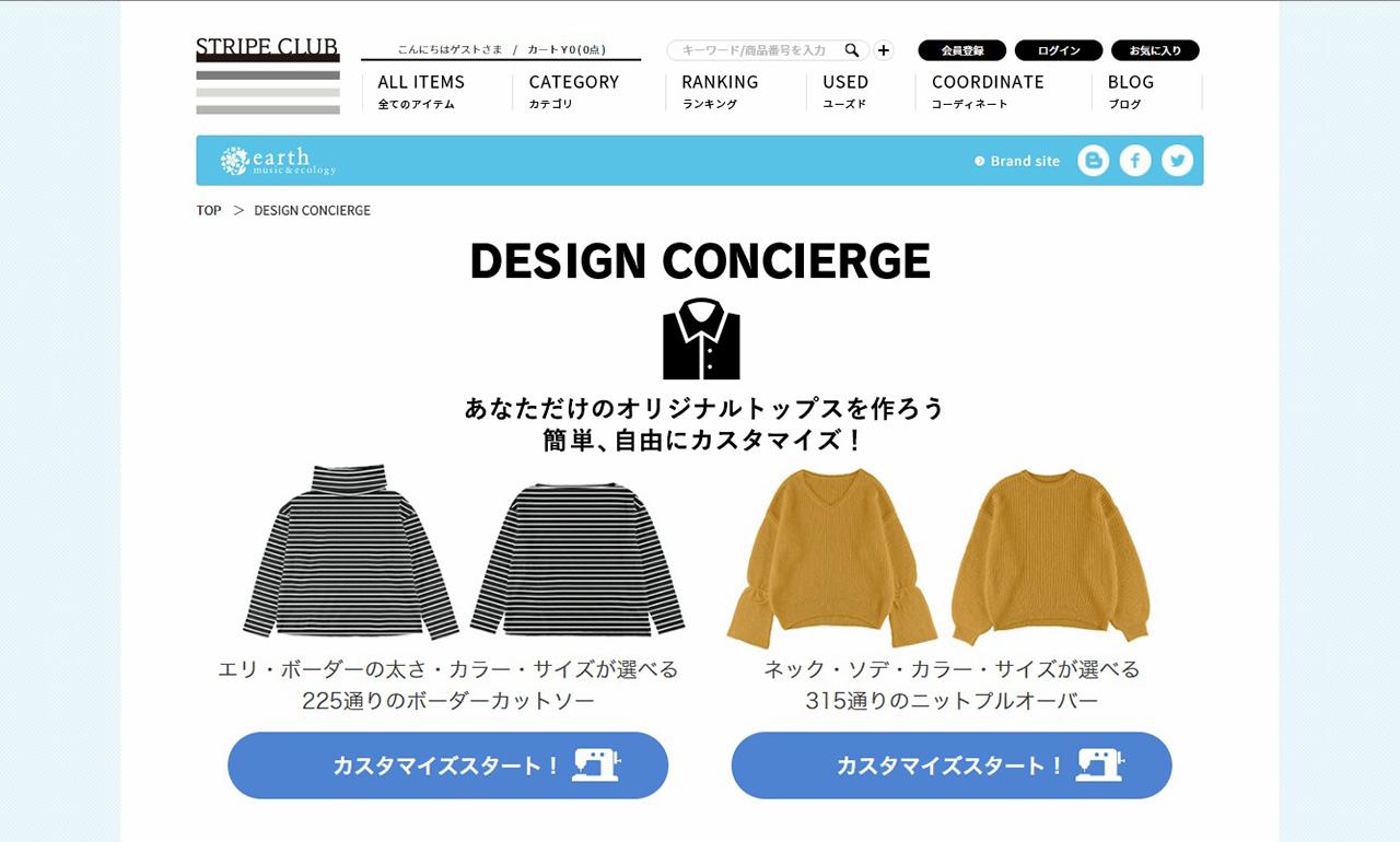 custom_order05