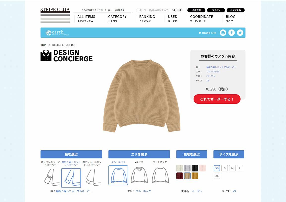 custom_order06