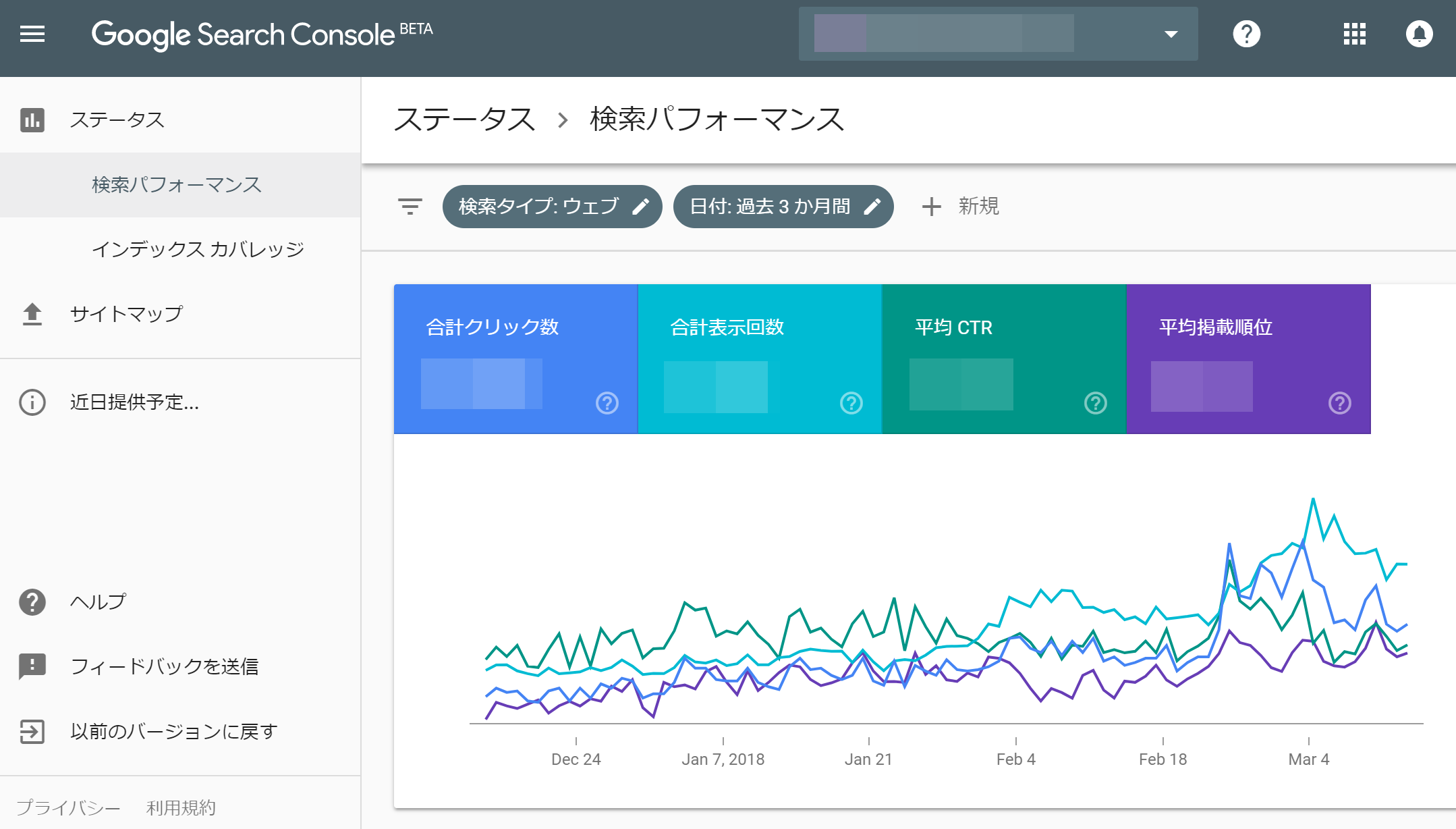 Search Console「検索パフォーマンス」レポート