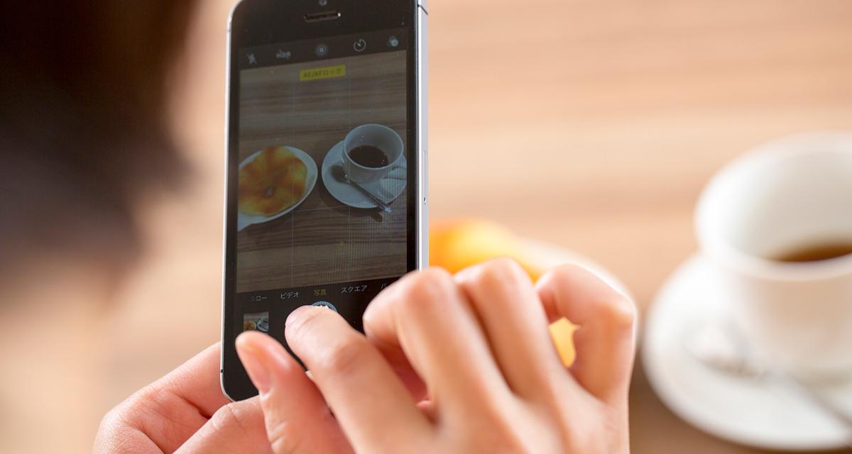 写真加工アプリの決定版、無料アプリ「Snapseed」使い方解説。