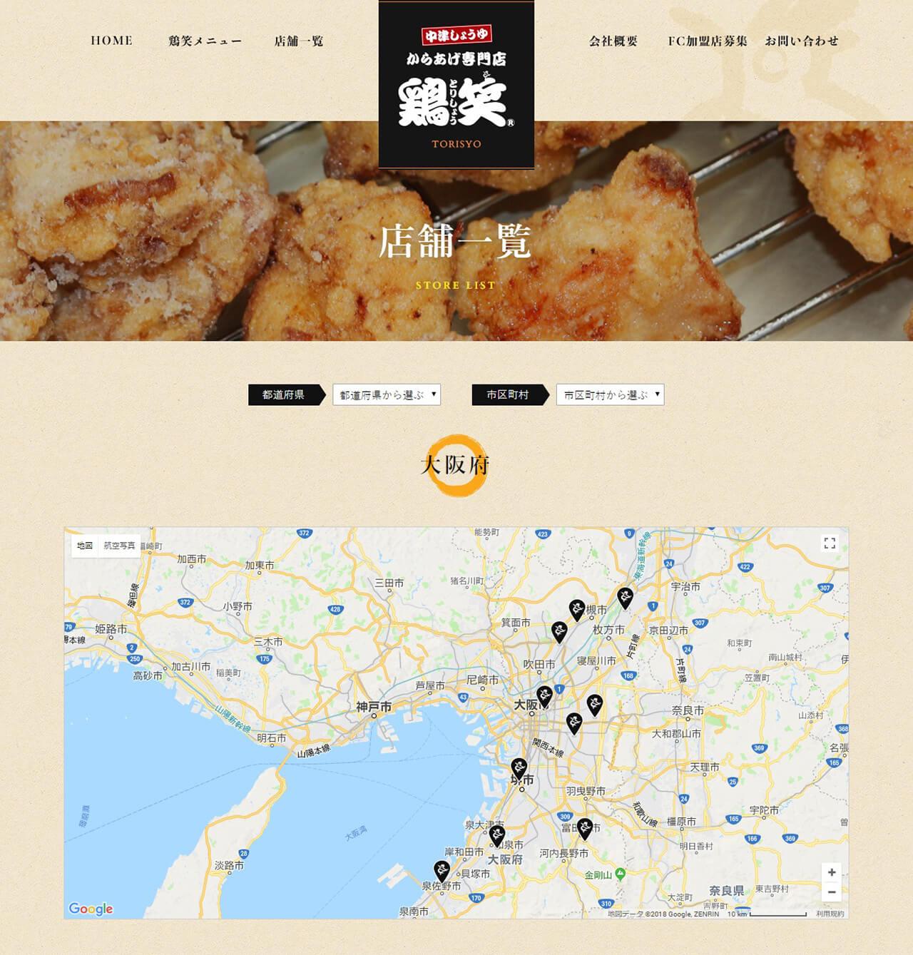 鶏笑_マップ1