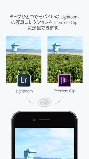 動画編集アプリ「Adobe Premiere Clip」