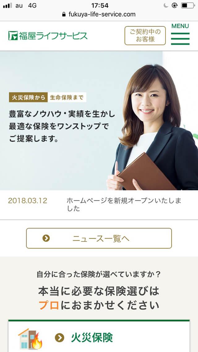 fukuya_ip1