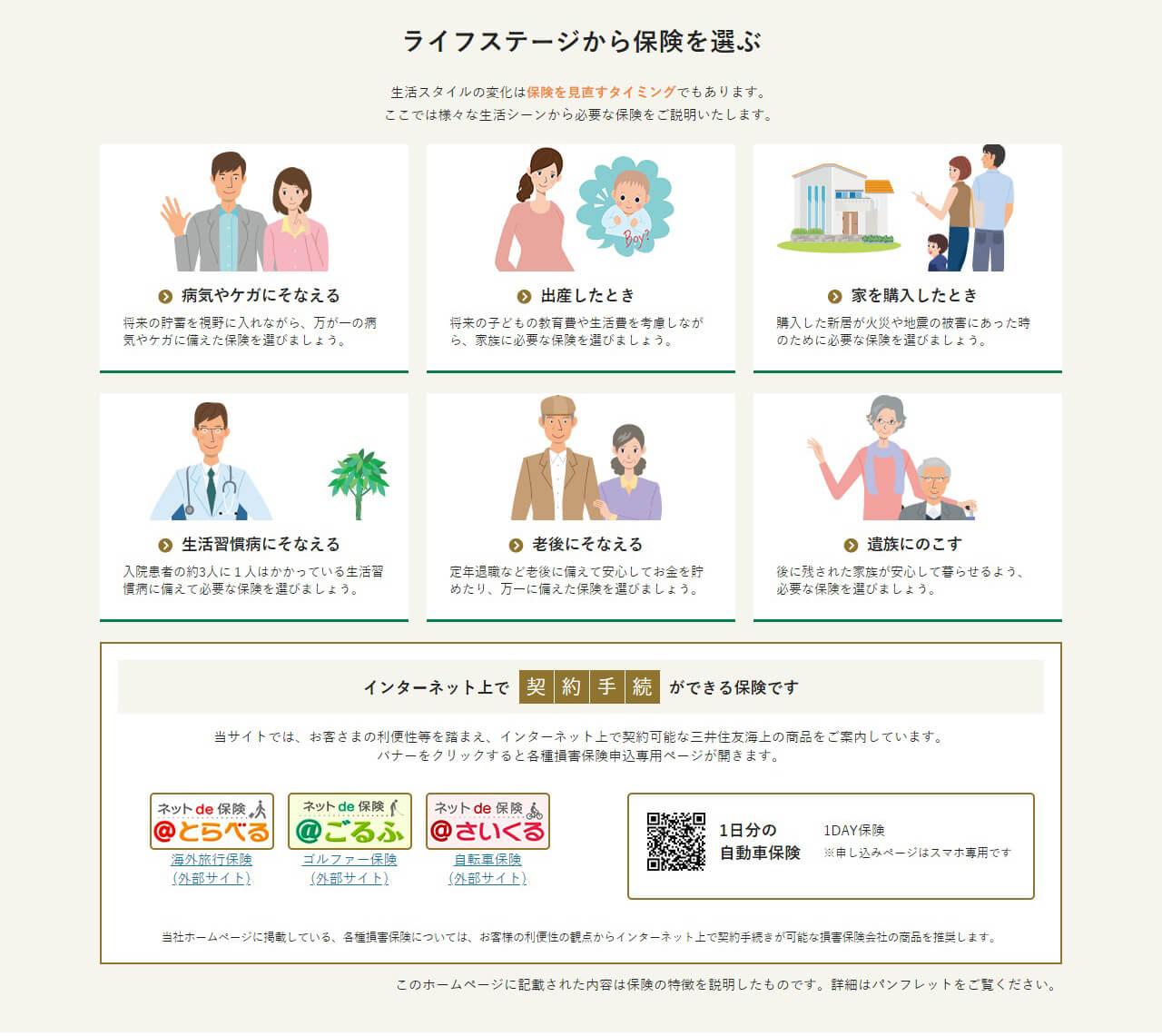 fukuya_top3