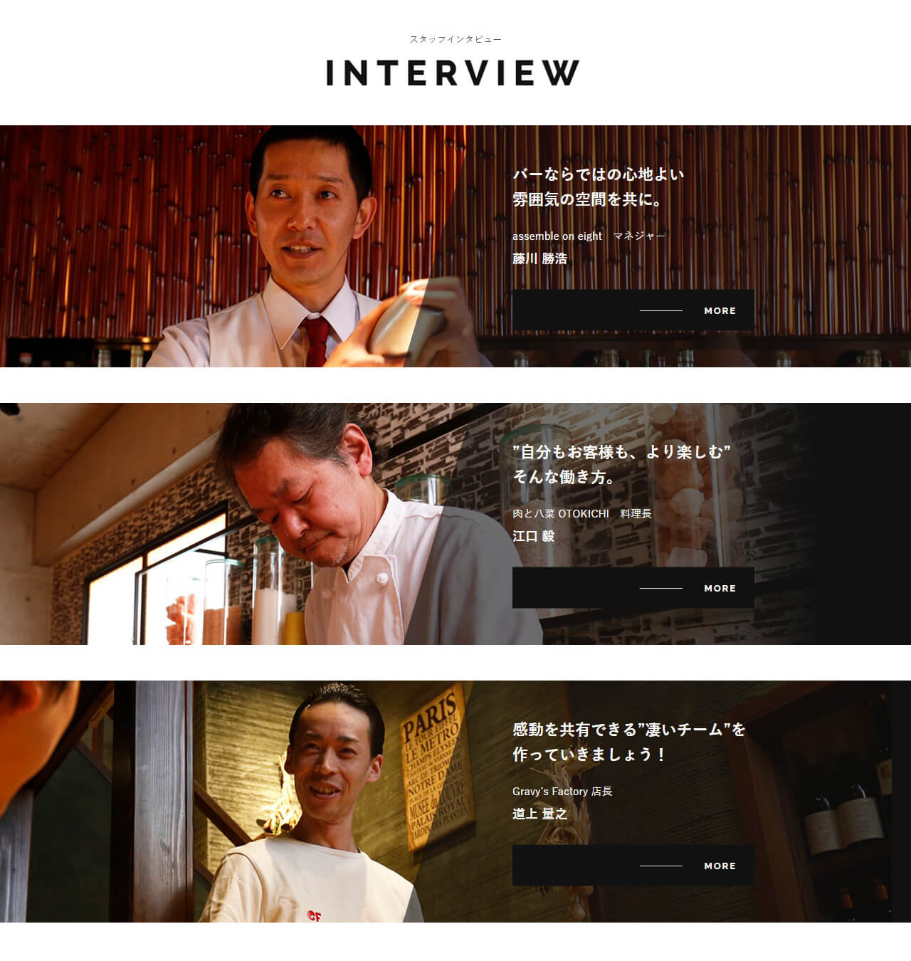otokichi_top5