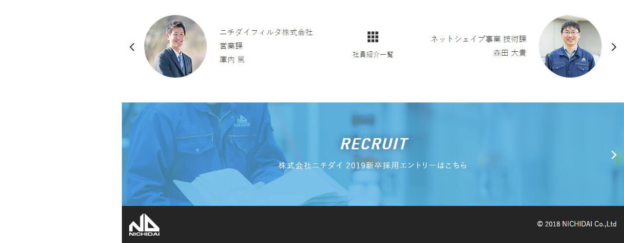 interview_5