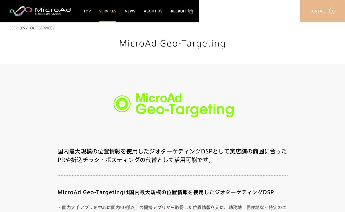 MicroAd Geo-Targeting